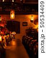 バー アンティーク お酒 カクテル 大人 嗜好品 薄暗い 隠れ家 嗜み 葉巻 アルコール カウンター 50534409