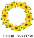 ヒマワリ 花 コピースペースのイラスト 50534736