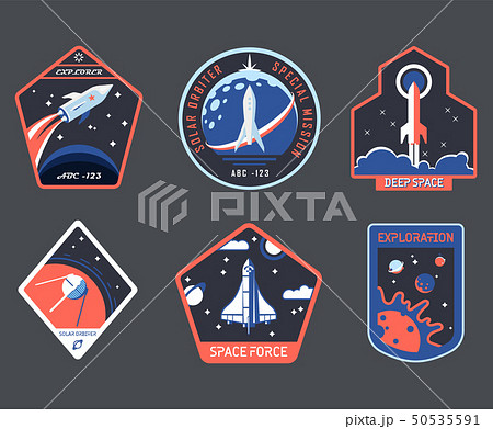 Set of isolated cosmos or universe concept chevron 50535591