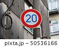 道路標識 50536166