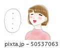 笑顔であきれる女性 50537063