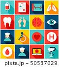 医学 薬 薬剤のイラスト 50537629