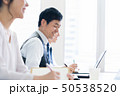 ビジネスマン ビジネスウーマン 会社員の写真 50538520
