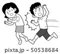 パニックを起こした少年が少女にぶつかる 白背景 50538684