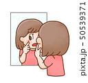 肌の悩みのイラスト 50539371