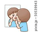 肌の悩みのイラスト 50539943