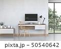 working area with desktop  50540642