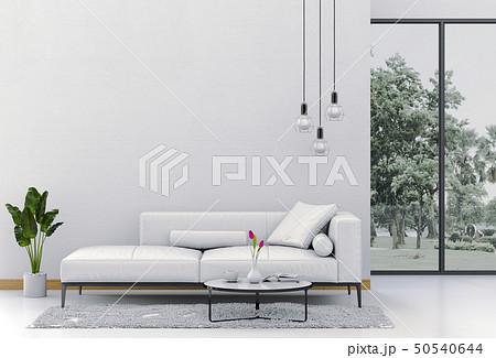 Interior living room and park landscape. 50540644