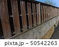 日本の板塀 50542263