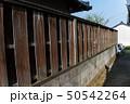 日本の板塀 50542264