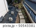防草シート 50543381