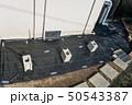 防草シート 50543387