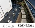防草シート 50543391