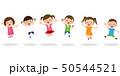 ジャンプ 子供 女の子のイラスト 50544521