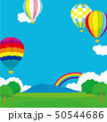 気球 夏 風景のイラスト 50544686