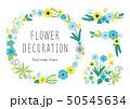 花 フレーム 水色のイラスト 50545634