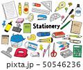 文房具のイラストセット(カラー) 50546236