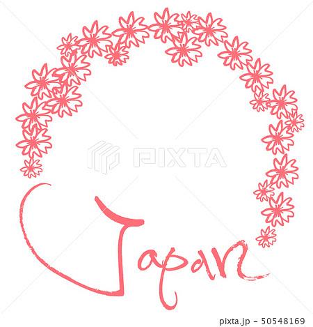筆文字 Japan(桜).n 50548169