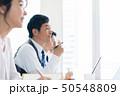 ビジネスマン 資格試験 セミナーの写真 50548809