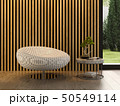 Interior of modern living room with chair 3D rendering 50549114