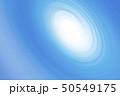 背景 発光 光のイラスト 50549175
