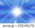 背景 発光 光のイラスト 50549178