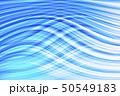 光の波イメージ 50549183