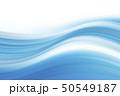 光の波イメージ 50549187