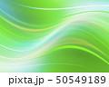 光の波イメージ 50549189