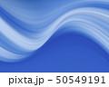 光の波イメージ 50549191