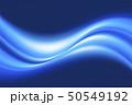光の波イメージ 50549192