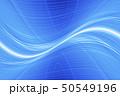 光の波イメージ 50549196