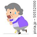 おばあちゃん コケる つまずくのイラスト 50552000