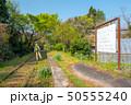 廃線 倉吉線 田舎の写真 50555240