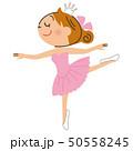 バレエを踊る子供 50558245