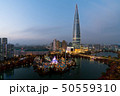 South Korea skyline of Seoul, The best view of 50559310
