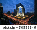 China's Beijing City, a famous landmark building, 50559346