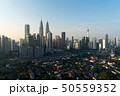 Kuala Lumpur city skyline and skyscrapers building 50559352