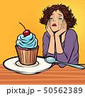 女の人 女性 ひとりぼっちのイラスト 50562389