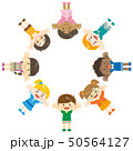 世界 子供達 友達のイラスト 50564127