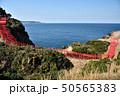 元乃隅神社 元乃隅稲成神社 風景の写真 50565383