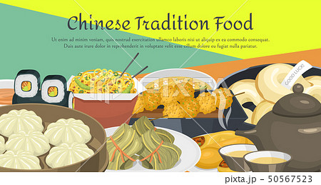 Chinese street, restaurant or homemade food ethnic menu vector illustration. Asian dinner dish plate 50567523