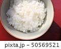 ご飯 50569521