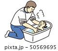 沐浴させるパパ 50569695