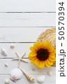 夏イメージ 50570394