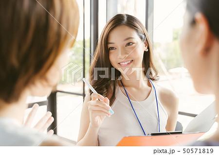 女性 ビジネス 50571819