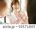 若い女性 アジア人 ビジネスの写真 50571845