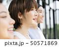 女性 人物 若い女性の写真 50571869