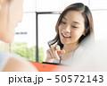 女性 若い女性 アジア人の写真 50572143