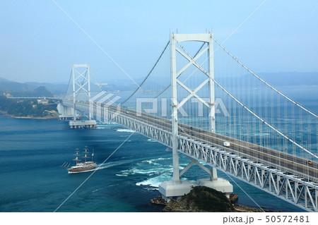 日本の風景 瀬戸内海国立公園 徳島県 鳴門 大鳴門橋 50572481